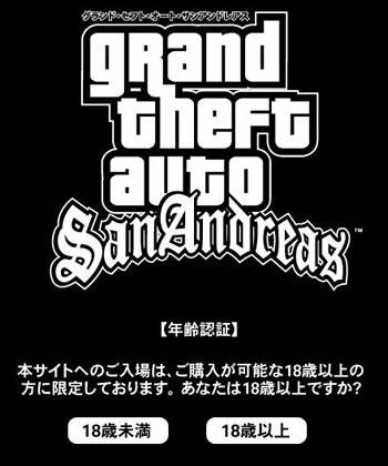 GTA01.JPG